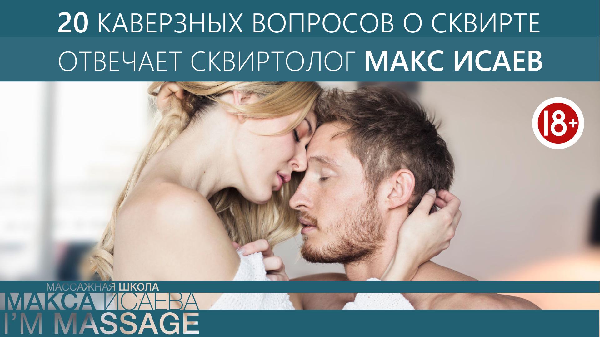 Максимальная подборка сквирта - Pornhub.com