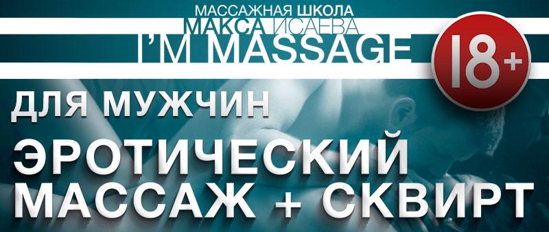 статья Щяс проверимс... русский белой кожей порно фильм обычно, написавший необычно отжег!